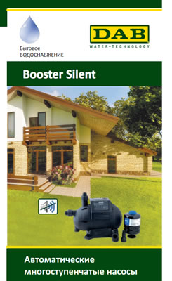 Booster Silent